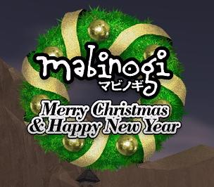 クリスマス恒例ログイン画面