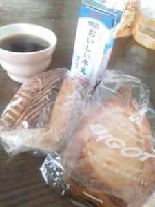 20101212081109BIGOTパン