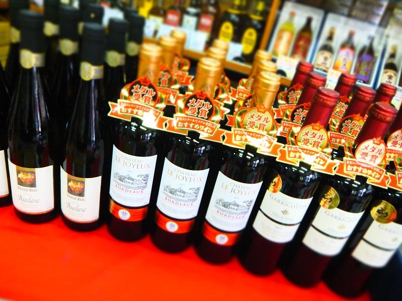 キッコーマン金賞ワイン