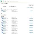 androidgoogleplay110.png