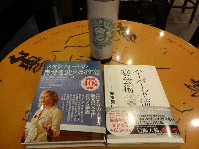最近読んでる本