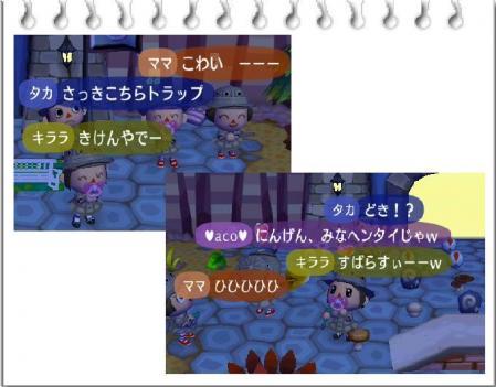mori0601 4
