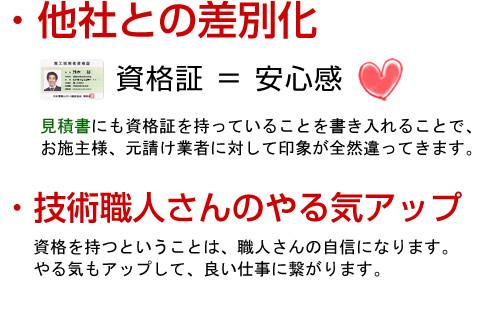 20110930_2.jpg