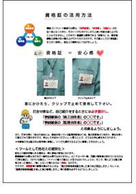 20110930_4.jpg