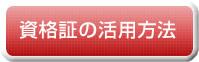 20110930_6.jpg