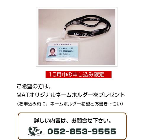 20110930_8.jpg
