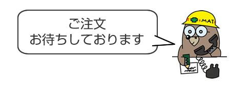 20130712_4.jpg