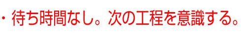 20130802_3.jpg