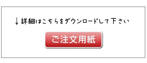 2013_0301_2.jpg