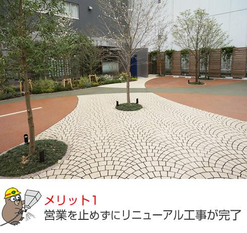 2013_0426_2.jpg