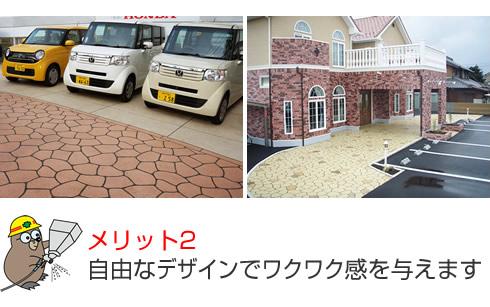 2013_0426_3.jpg