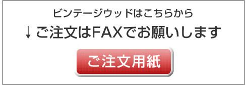 2013_0628_10.jpg