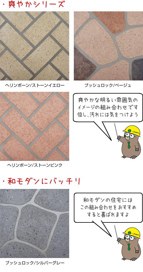 2013_0628_5.jpg