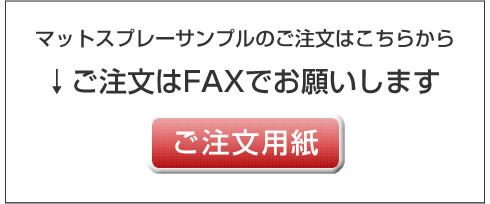 2013_0628_7.jpg