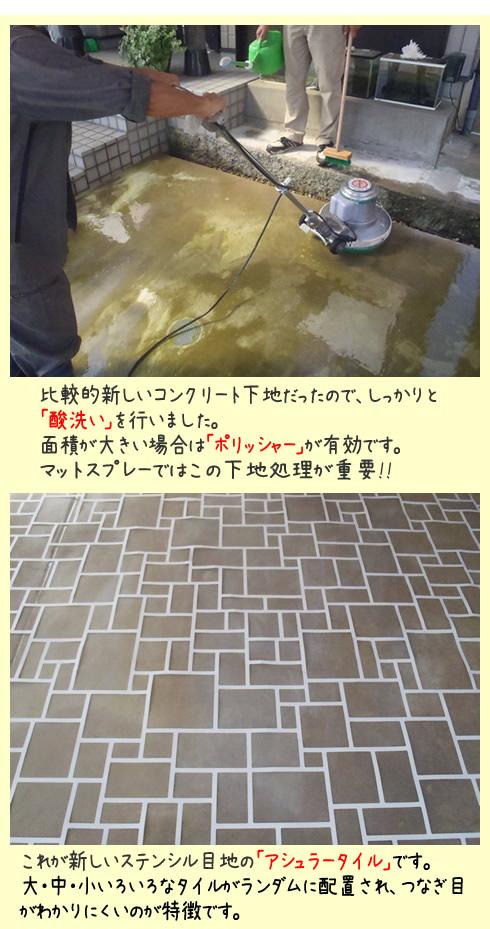 2014_10_3_2.jpg