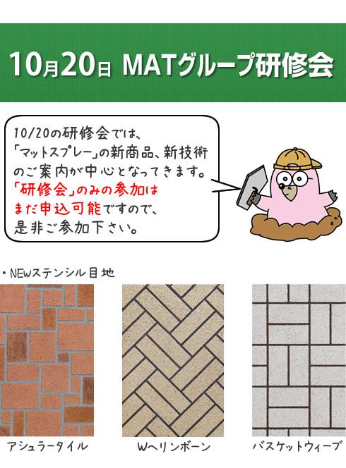 2014_10_3_4.jpg