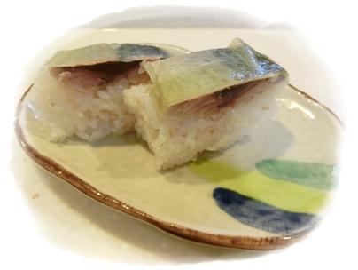 260912くらや鯖寿司4