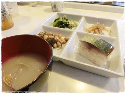 260912くらや鯖寿司5