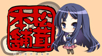 「PUZZLEBOX/松茸本舗」オフィシャルサイト