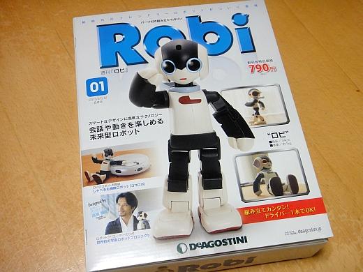 robi0102.jpg