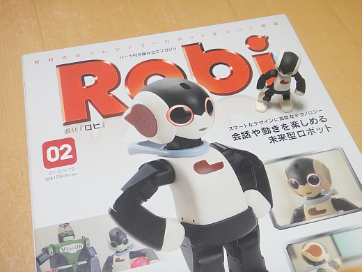 robi0201.jpg