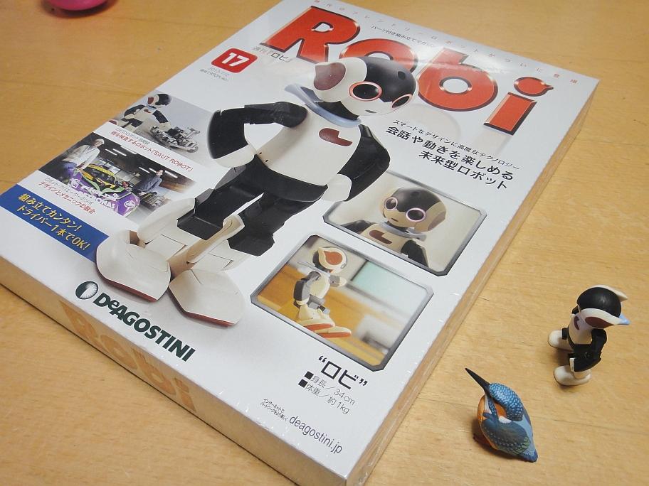 robi1702.jpg