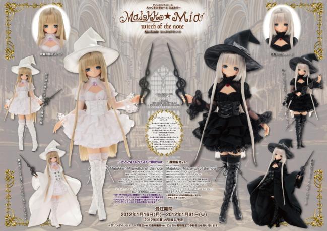 Majokko☆Mia_DM_2つ折_中面_005-1024x723