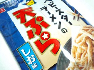 ベビースターラーメンの天ぷら しお味