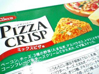 PIZZA CRISP ミックスピザ味  b