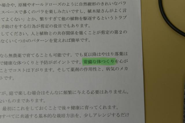 DSC_9613_01.jpg