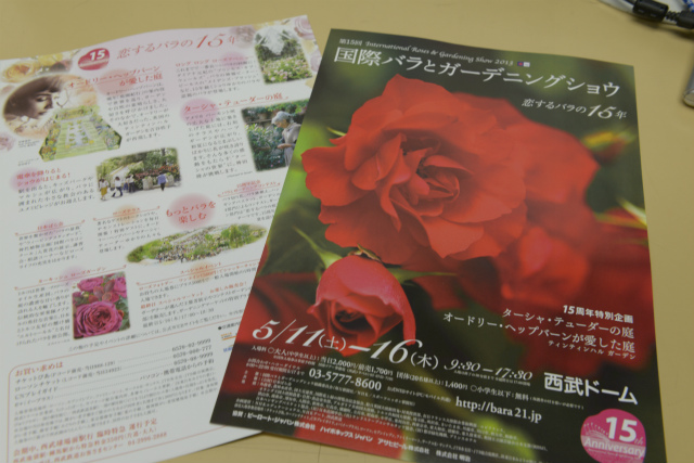 DSC_9621_01.jpg