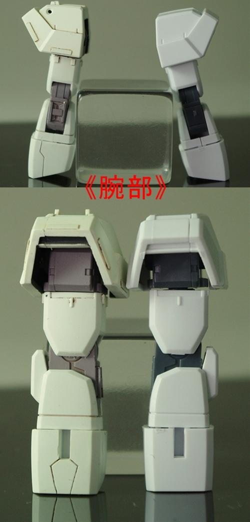 完成腕部_R2