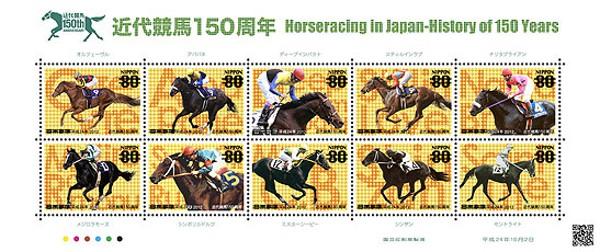 三冠馬10頭