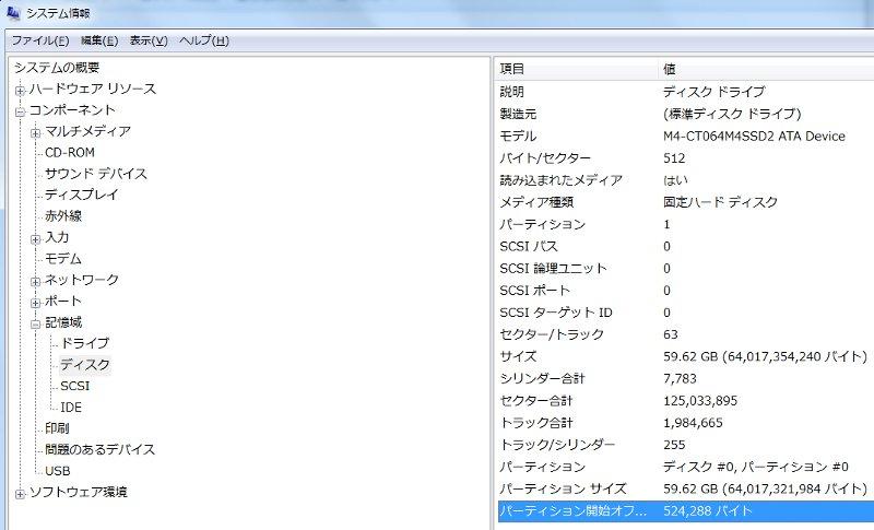 m4@64GB msinfo32
