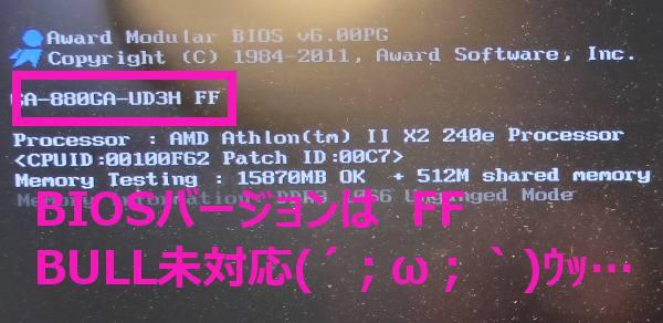CIMG1190.jpg