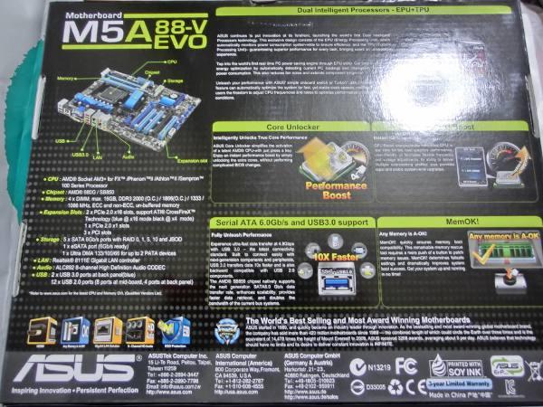 CIMG1210.jpg
