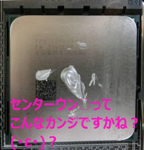 CIMG1236.jpg