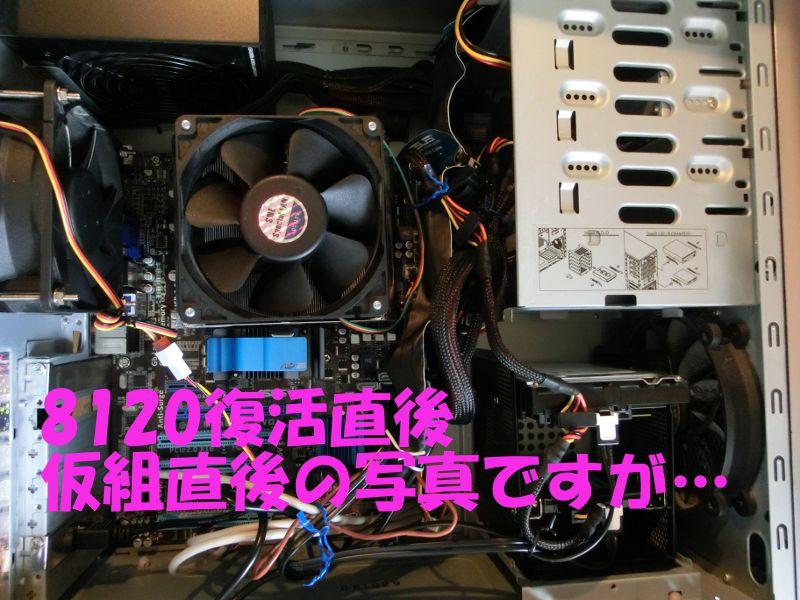 CIMG1238.jpg