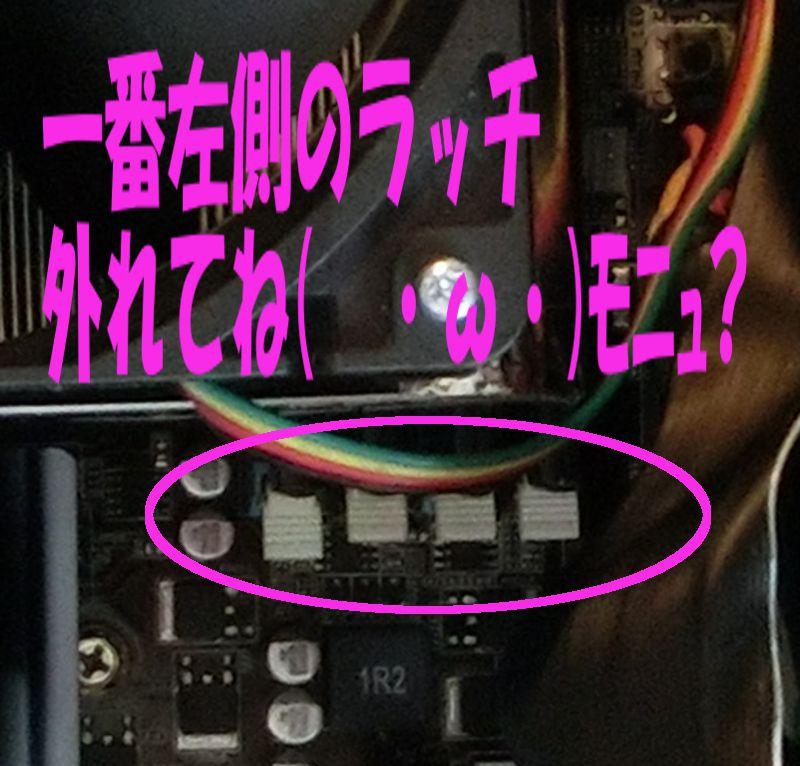 CIMG1238@2.jpg