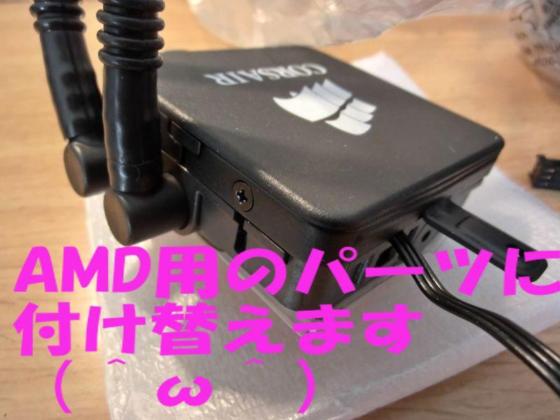 CIMG1264.jpg