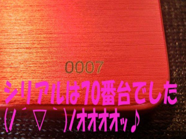CIMG2102.jpg