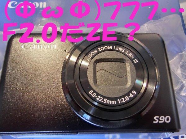 CIMG2233.jpg