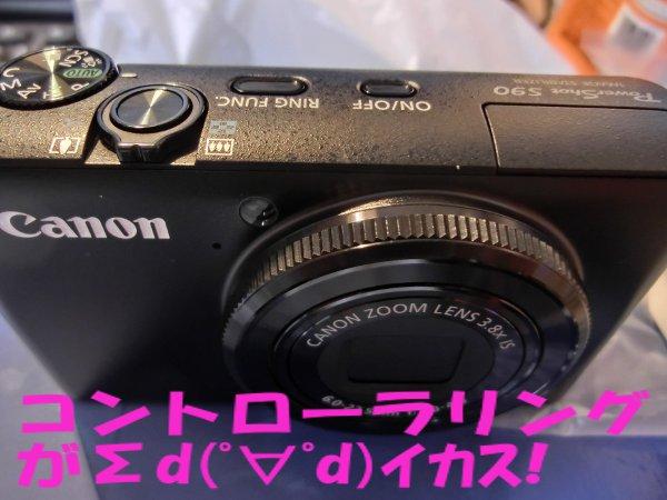 CIMG2234.jpg