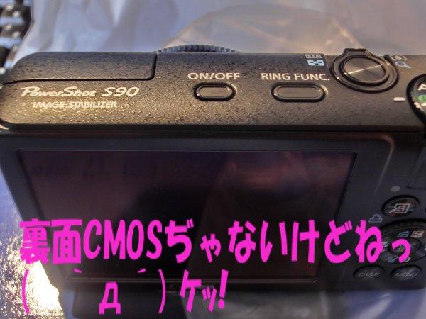 CIMG2235.jpg
