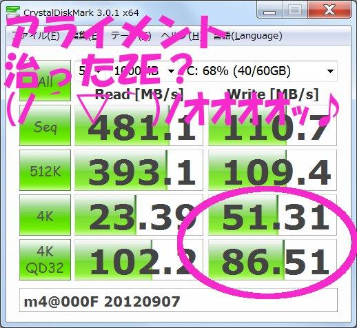 M4000F@20120905@2.jpg