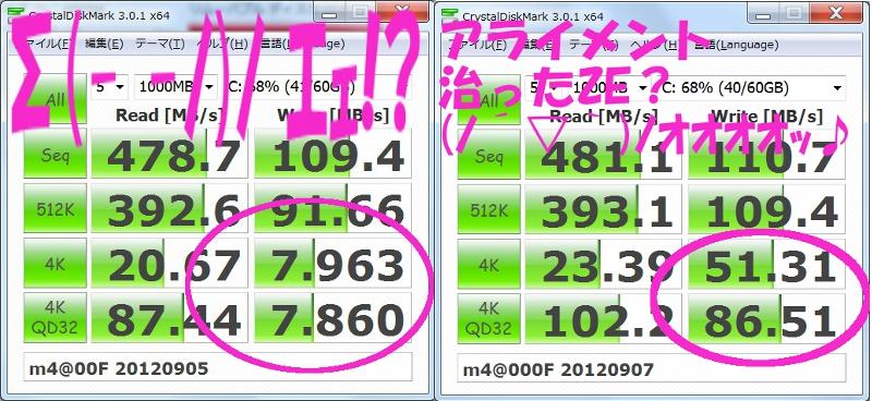 M4000F@20120905@3.jpg