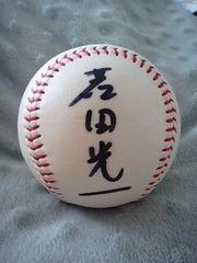 若田光一さんのサインボール