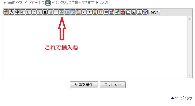 Baidu IME_2012-1-19_9-14-5