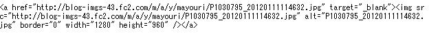 Baidu IME_2012-1-19_10-12-16