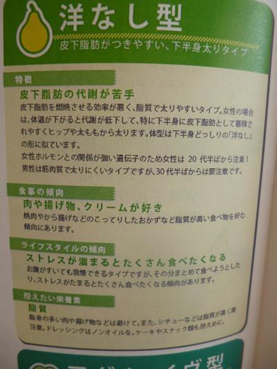 P1020816_convert_20130201130924.jpg